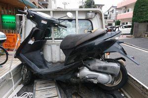 港北区バイク廃車、ディオAF68