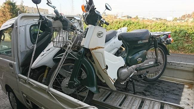 横浜市泉区バイク買取 スーパーカブ