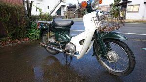 泉区バイク買取 スーパーカブ