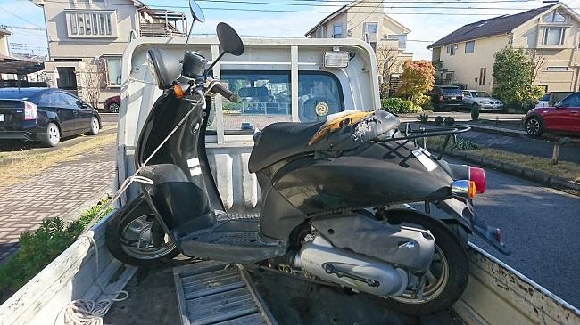 青葉区バイク無料処分 トゥデイ