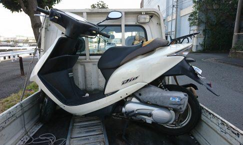 磯子区バイク買取 ディオAF68