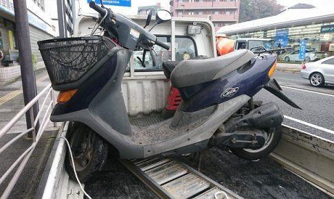 保土ヶ谷区バイク廃車、ディオチェスタ