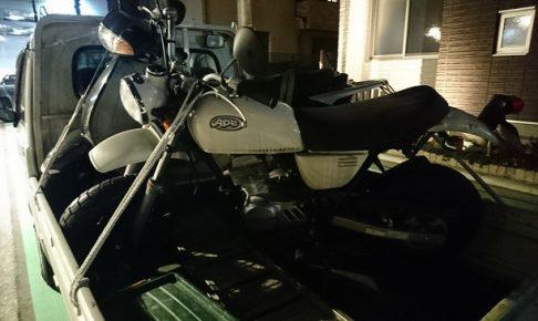 港南区バイク買取、エイプ50