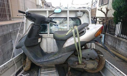 横浜市南区バイク廃車、レッツ2