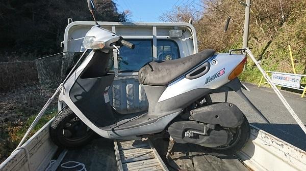 横須賀市バイク買取、レッツ2