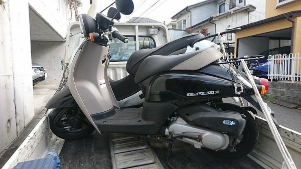 青葉区バイク買取、トゥデイ