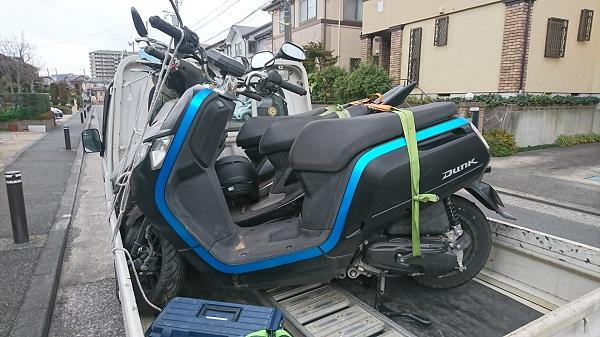 横須賀市バイク買取、ダンク