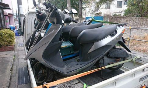 横須賀市バイク買取、アドレスV50