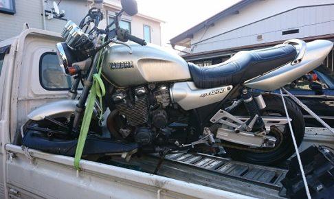 都筑区バイク買取、XJR1200