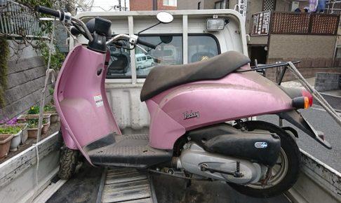 磯子区バイク買取、トゥデイ