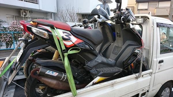 鶴見区バイク処分、アプリリア