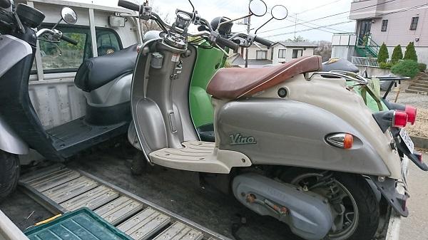 瀬谷区バイク買取