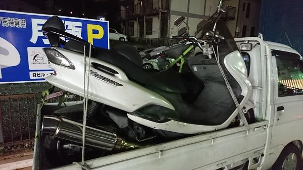 鶴見区バイク廃車
