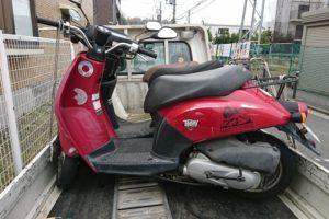 港北区バイク処分