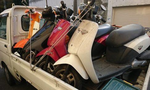 戸塚区バイク買取