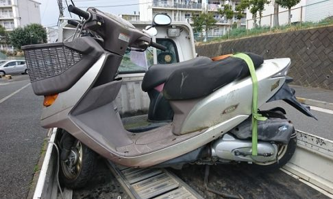 磯子区バイク処分