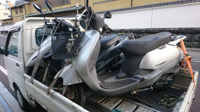 鎌倉市バイク買取、リード100