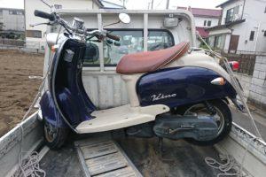 磯子区バイク買取、ビーノ