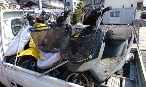 瀬谷区バイク買取、JOG