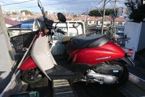 港南区バイク買取、トゥデイ
