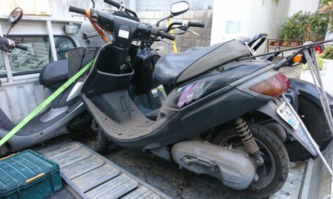 保土ヶ谷区バイク廃棄、JOG