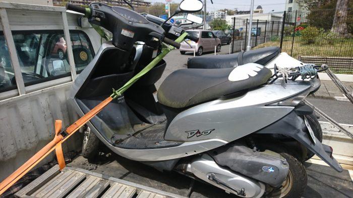 神奈川区バイク買取、ディオ